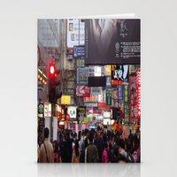hong kong Stationery Cards featuring Hong Kong  by ENGINEMAN - JOSEPHAMT