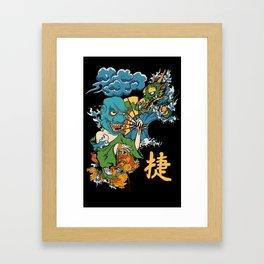 Japanese Dragon, Mask Geisha Framed Art Print