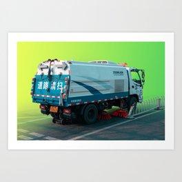 GREEN SMOG Art Print