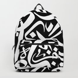 Arabic Calligraphy Pattern Backpack