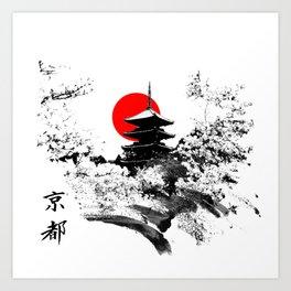 Kyoto - Japan Kunstdrucke