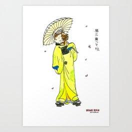 Hige Kun Art Print