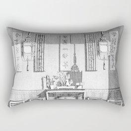 Garth antique fine art print Rectangular Pillow