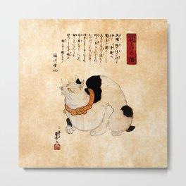 Kuniyoshi Cat Metal Print