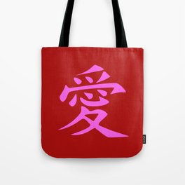 The word LOVE in Japanese Kanji Script - LOVE in an Asian / Oriental style writing. Pink on Red Tote Bag