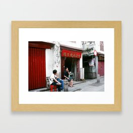 at Rua de Felicidades Framed Art Print