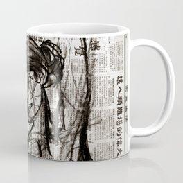 Dance Routine Coffee Mug