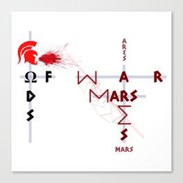 Gods of War - Mars & Ares Canvas Print