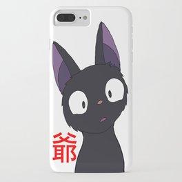 Jiji iPhone Case