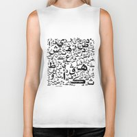 letters Biker Tanks featuring Arabian Letters  by Adel