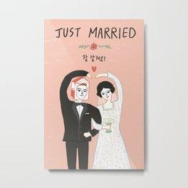 Just Married Metal Print