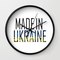 ukraine Wall Clocks featuring Made In Ukraine by VirgoSpice
