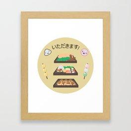 Itadakimasu! Framed Art Print
