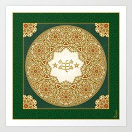 Bahá'i Ring Stone Symbol on Green Art Print