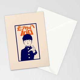Shigeo MP100 Stationery Cards