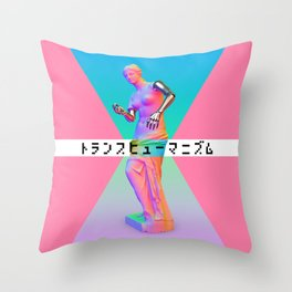 Maquinus Transhumanism JPN Throw Pillow