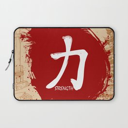 Japanese kanji - Strength Laptop Sleeve