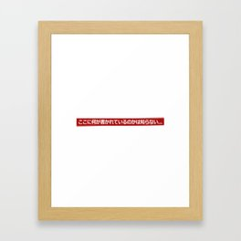 No F Idiot Knows Whats Written Here Anime Merch Framed Art Print