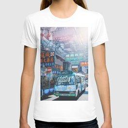 Colors of Hongkong T-shirt