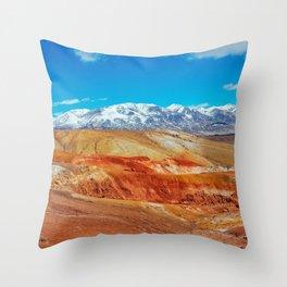 Altai Mountains Valley, Kizil-chin Throw Pillow