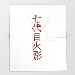 Hokage 7 Throw Blanket