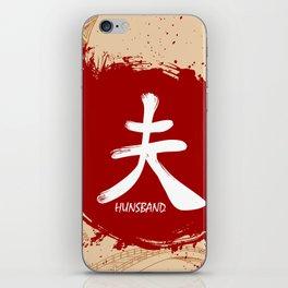 Japanese kanji - Husband iPhone Skin