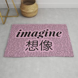 imagine - Ariana - lyrics - imagination - pink black Rug