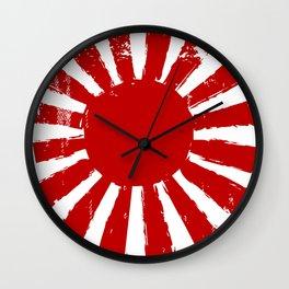 Japan Rising Sun Wall Clock