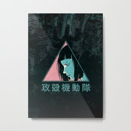 024c GITS cyan city Metal Print
