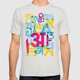 A in Scripts Around the World T-shirt