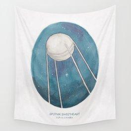 Haruki Murakami's Sputnik Sweetheart Watercolor Illustration Wall Tapestry