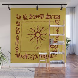 Ancient People ( Sun is a God ) Wall Mural