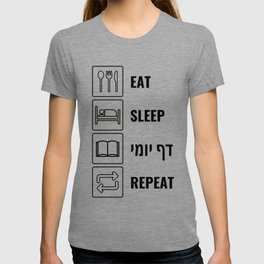Eat, Sleep, DAF YOMI, Repeat! Jewish Humor T-shirt