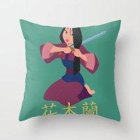 mulan Throw Pillows featuring Mulan by Angelus