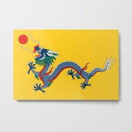 Flag of China, 1889-1912 Metal Print