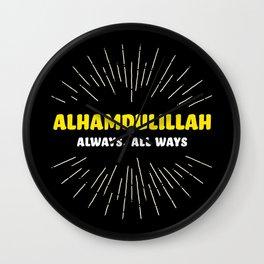 Alhamdulillah, Always, All Ways Wall Clock