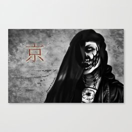 Kyo Ghoul Canvas Print