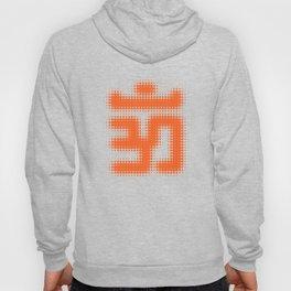 Aum Orange Hoody