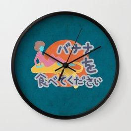 Eat bananas Wall Clock