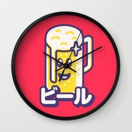 Biiru Japanese Beer - Red Wall Clock