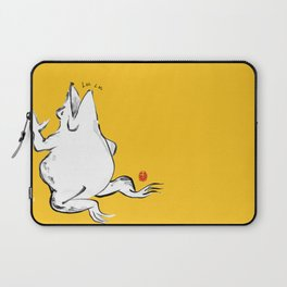 Gold Frog-LOL! Laptop Sleeve