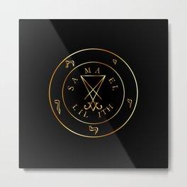 Sigil of Lucifer, sigil of Baphomet, Samael, Lilith golden pentagram Metal Print