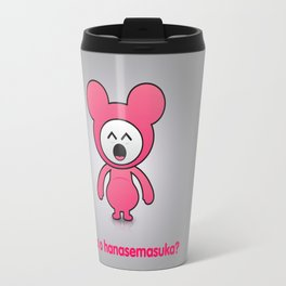 Watashi Travel Mug