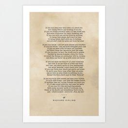 Rudyard Kipling, If - Typewriter Quote On Old Paper - Literary Poster - Book Lover Gifts Art Print