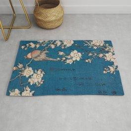 Wonderful Japanese Art - Hokusai, Cherry Blossoms Rug