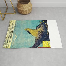 Hiroshige, Hawk Flight Over Field Rug