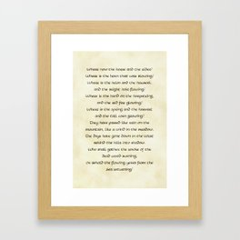 Lament of the Rohirrim Framed Art Print