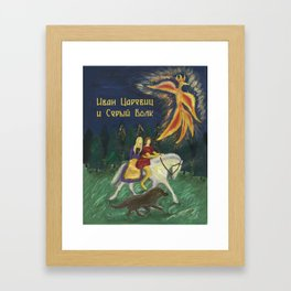 Ivan and the Grey Wolf Framed Art Print