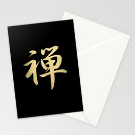 Cool Japanese Kanji Character Writing & Calligraphy Design #2 – Zen (Gold on Black) Stationery Cards