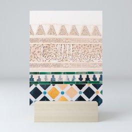Arabic tiles in Sevilla   Ahambra photography art   Colorful photo print   Morocco Marrakech Mini Art Print
